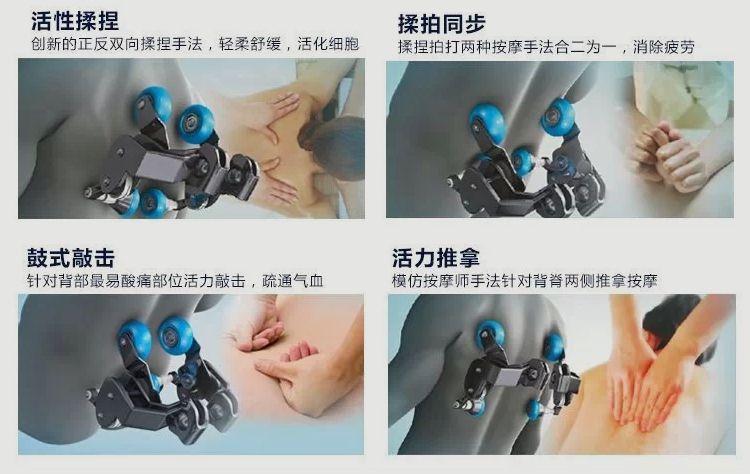 电动按摩椅RS-868A 学位按摩