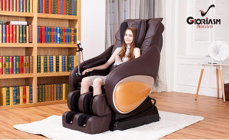 电动按摩椅RS-768A 棕色
