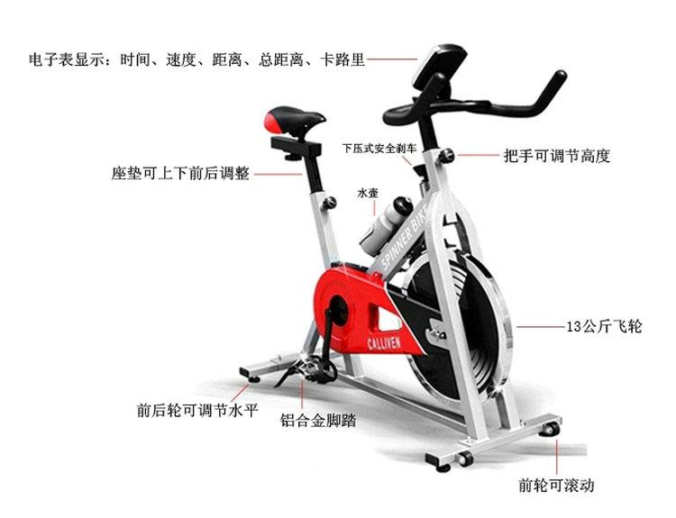 爱玛双向动感单车S1000