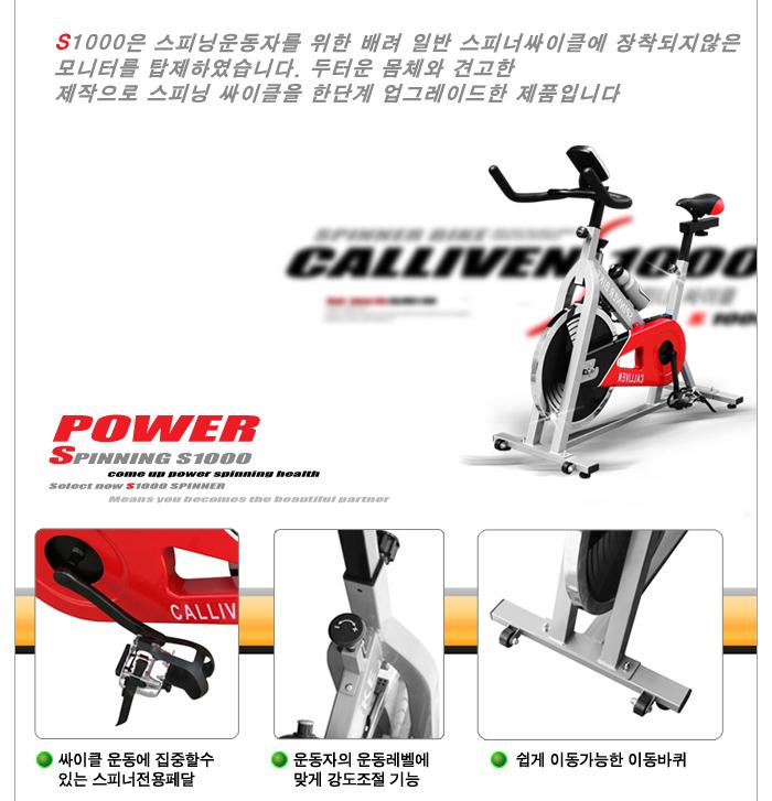 爱玛双向动感单车S1000细节展示