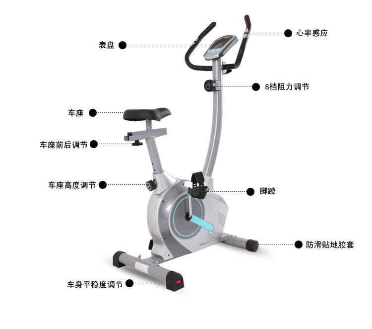 云中飞磁控健身车_家用动感单车BC51000