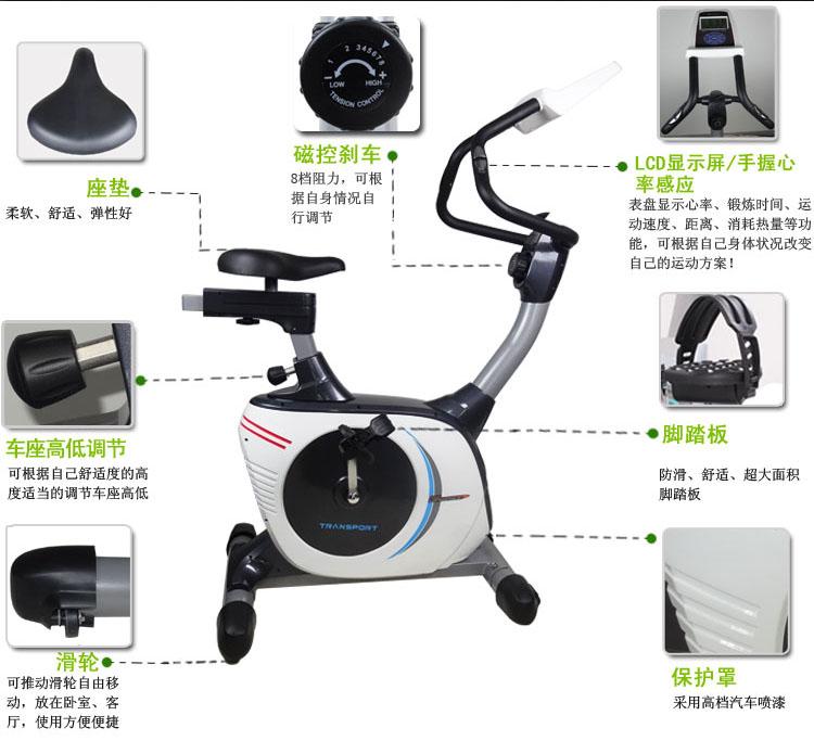 高级立式磁控健身车BC99000 轻商用